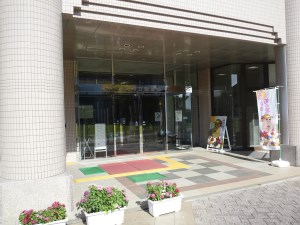 図書館 宮崎 市立